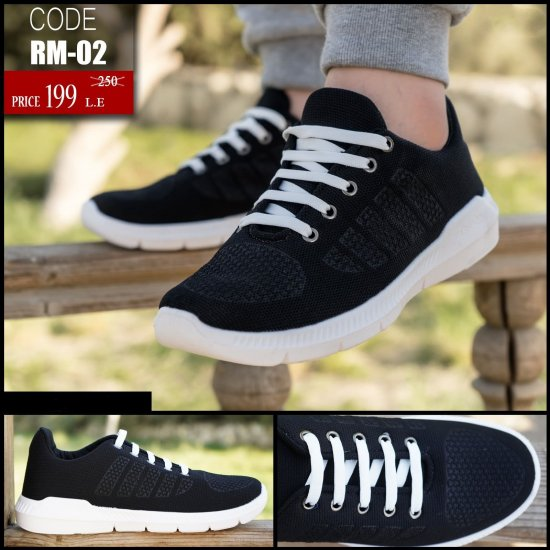 Casual Shoes For Men