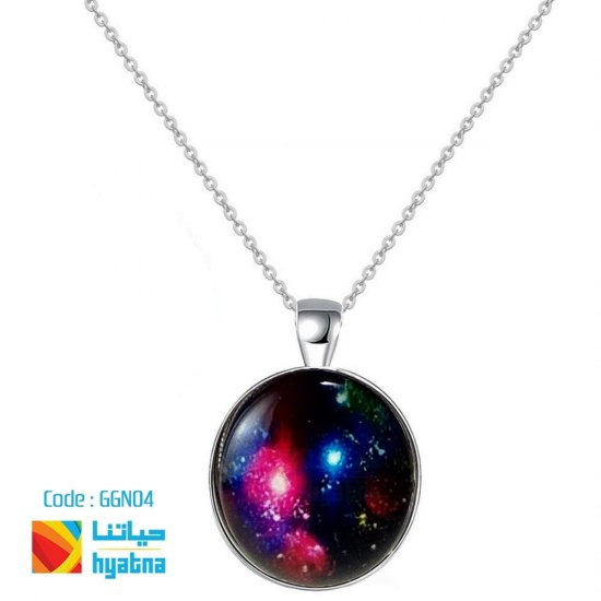 Glowing Galaxy Necklace