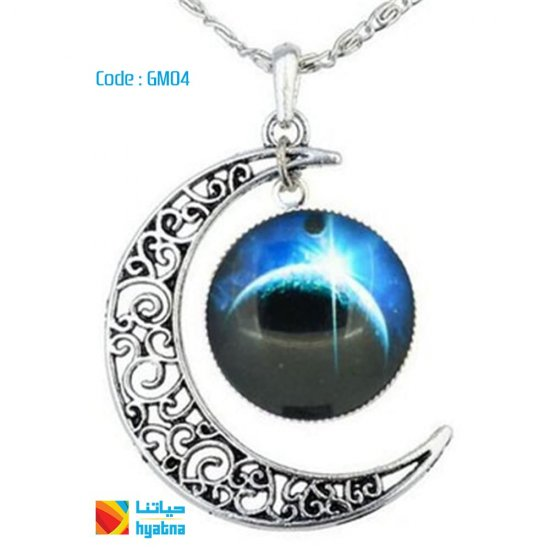 Moon Crescent Galaxy Necklace Pendant