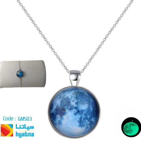 Glowing Moon Necklace And Bracelet - Silver Coated