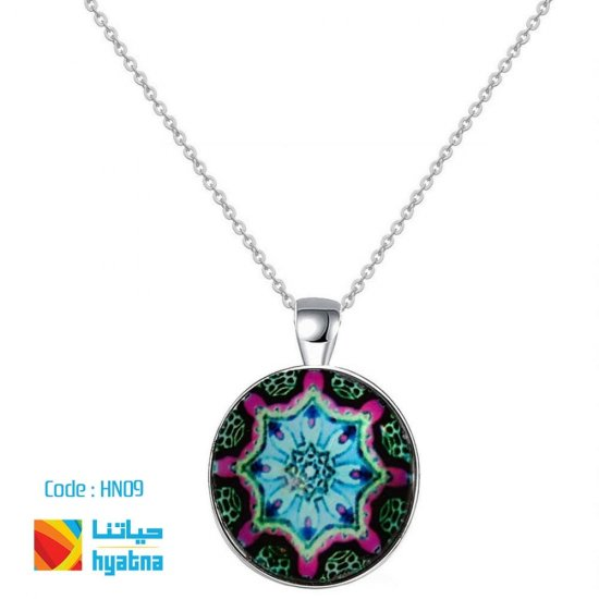 Hyatna Necklace