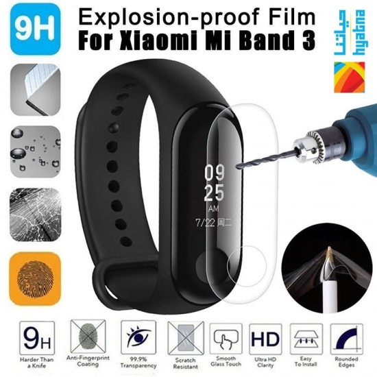 Mi Band 3 Screen Protector Film Ultra Thin Protective Film For Xiaomi Mi Band 3 Smart Wristband Anti-explosion Film