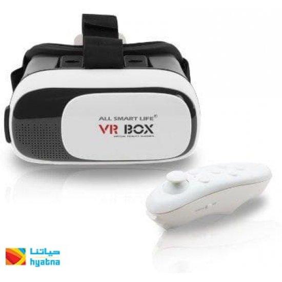 VR Box 2.0 + Remote Control